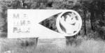 hluboka-nad-vltavou-3